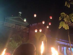 Lanterne Coro Finale