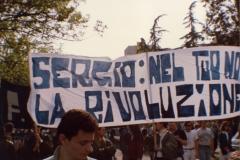 1988-04-23_05